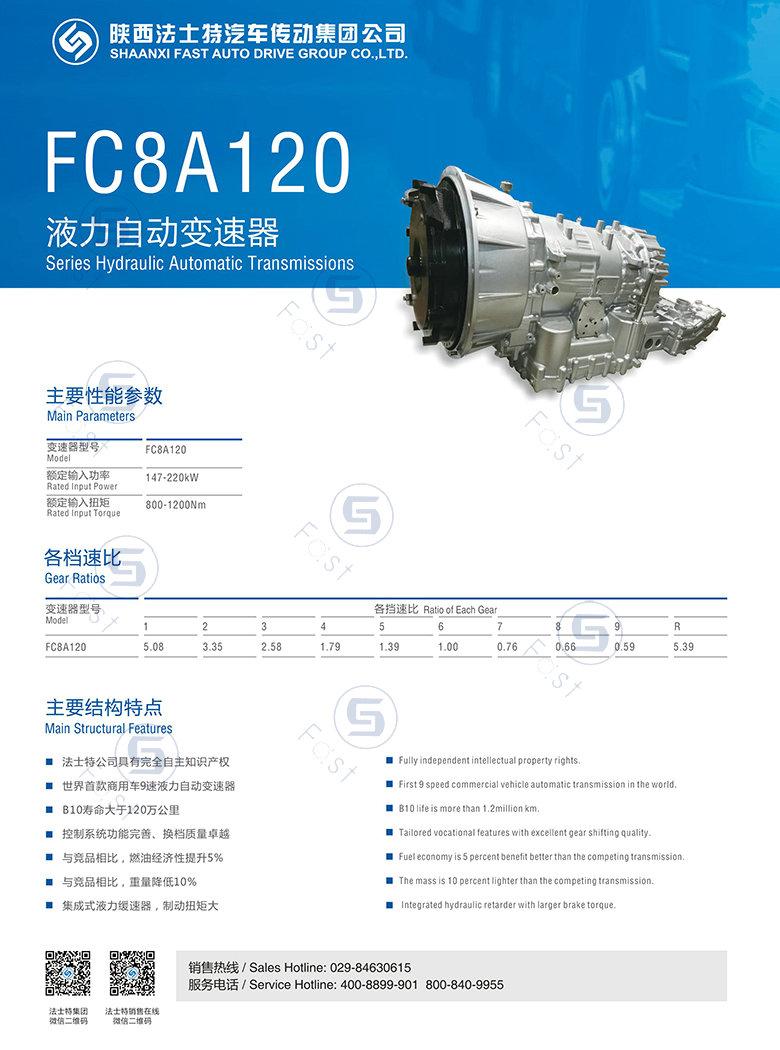 fc8a-1.jpg